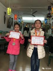 学生获奖照片002