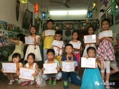 学生获奖照片004
