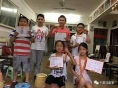学生获奖照片006