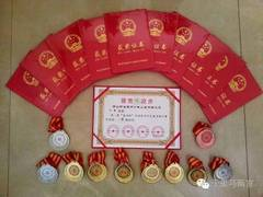 学生获奖照片012