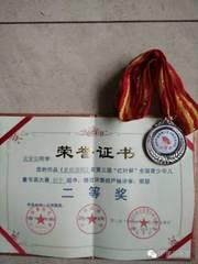 学生获奖照片015