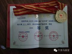 学生获奖照片016